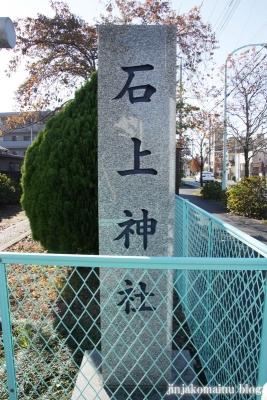 石上神社(さいたま市北区東大成町)2