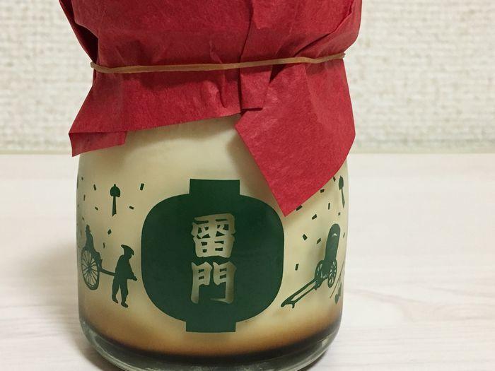 浅草シルクプリン5
