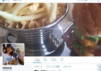 袴田彩会(@AyaeH1210)