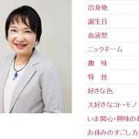 上野知子アナ