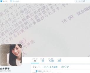 山本萩子(@shuko_y1002)