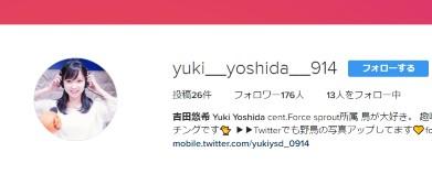 吉田悠希 Yuki Yoshidaさん(@yuki__yoshida__914)