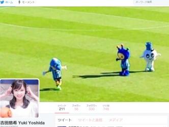 吉田悠希 Yuki Yoshida(@yukiysd0802)