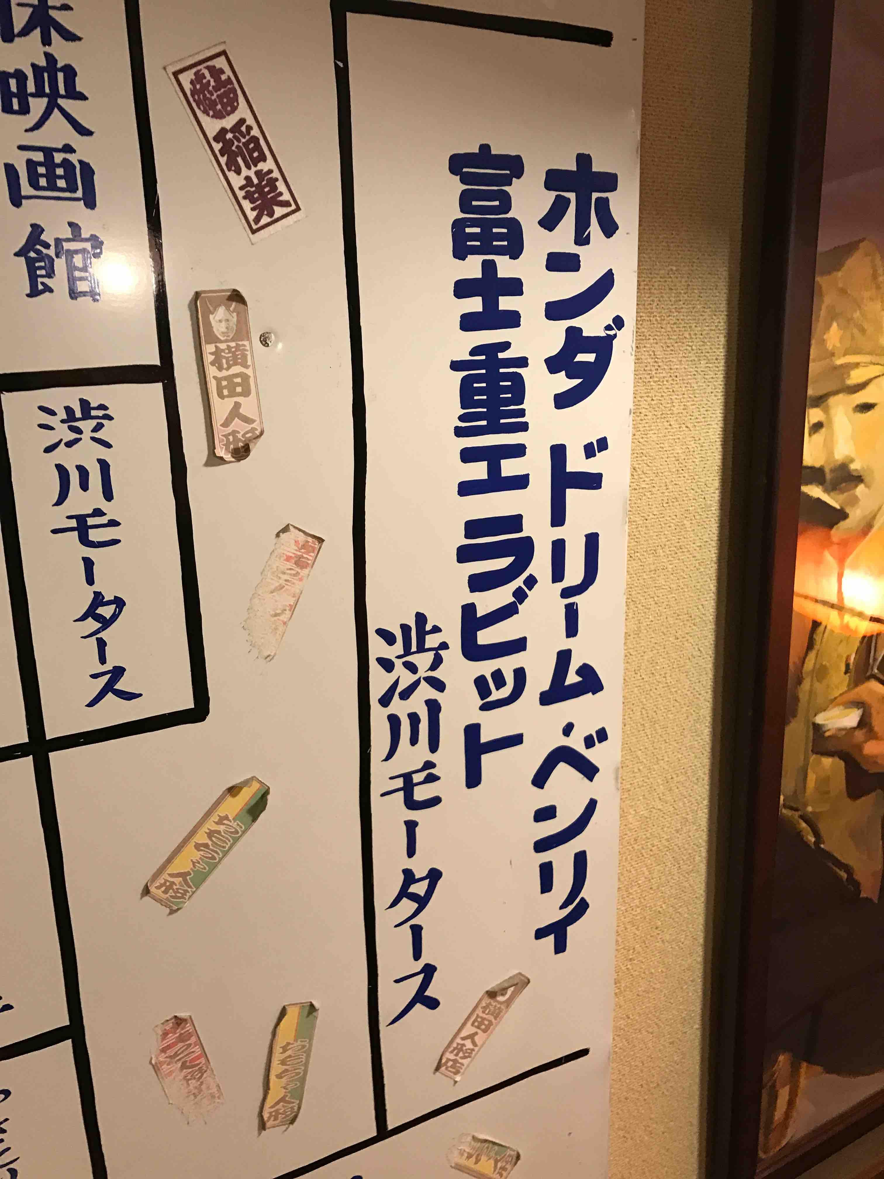 伊香保 おもちゃと人形自動車博物館