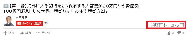 kamiwazatoreido4.png