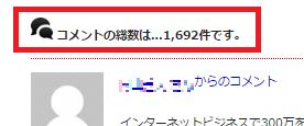 kamiwazatoreido5.png
