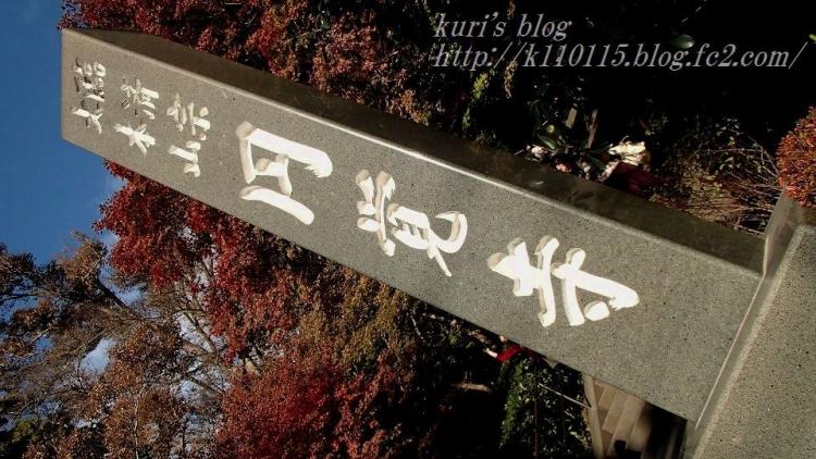 2018北鎌倉散策 (2)