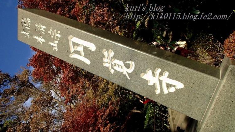 2019円覚寺 (1)
