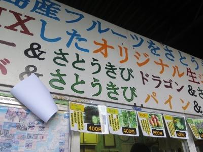 石垣島 ぱぱやさん