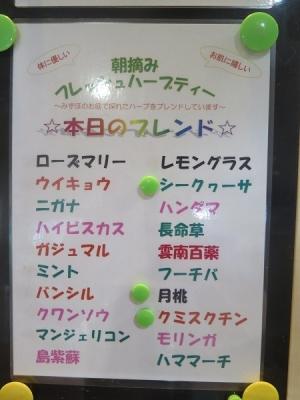 石垣島 ホテルみずほさん