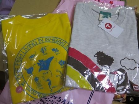 マゴラ用八重山Tシャツ