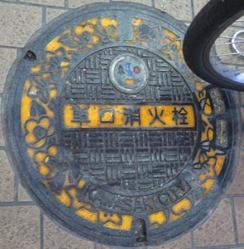 川崎駅前 マンホール 消火栓