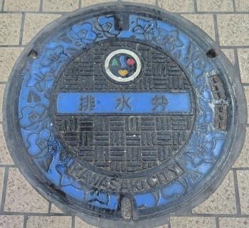 川崎駅前 マンホール 排水弁