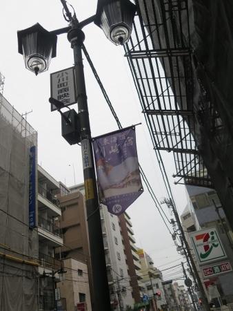 川崎宿 外灯
