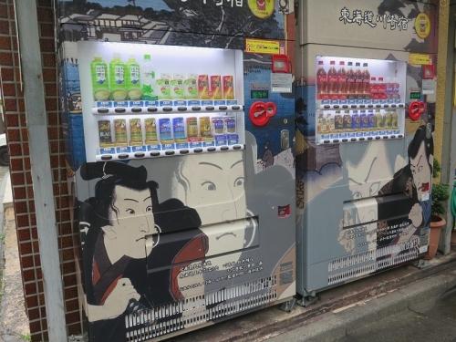 川崎 自販機