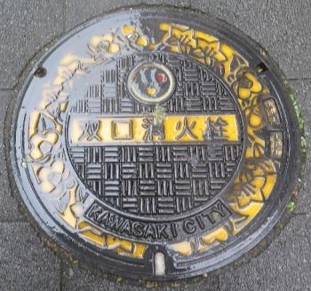 川崎マンホール 双口消火栓