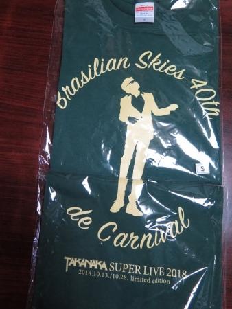 野音とフェスティバルホールTシャツ