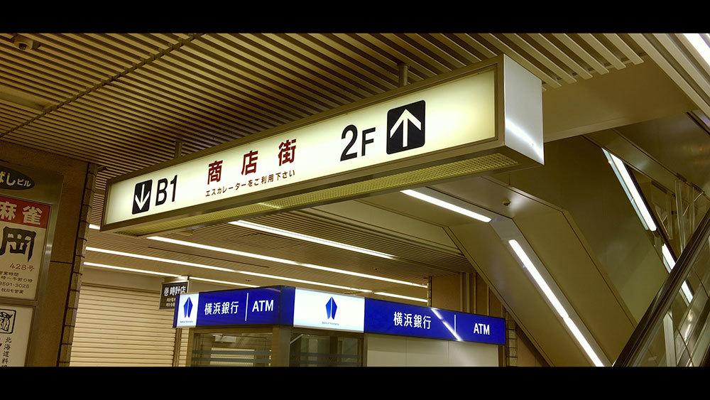 ニュー新橋ビル60p_2_s