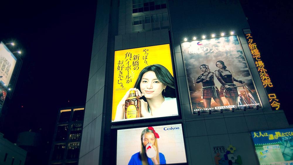 DJI_OSMA_新橋_60p_10_s