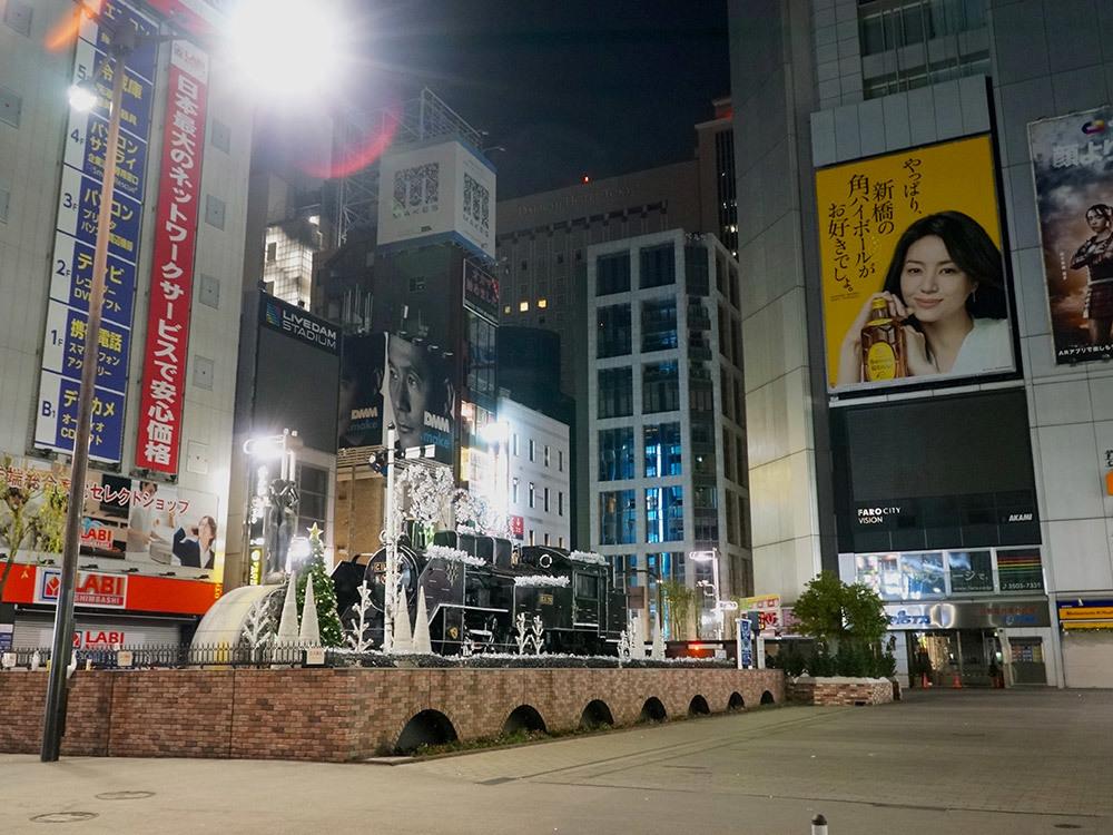 新橋駅前_20170101