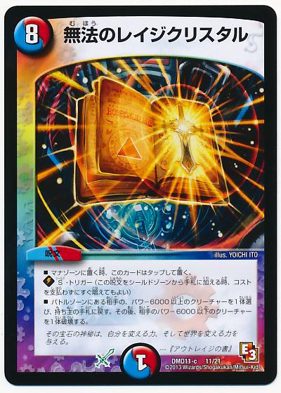 card100014080_1.jpg