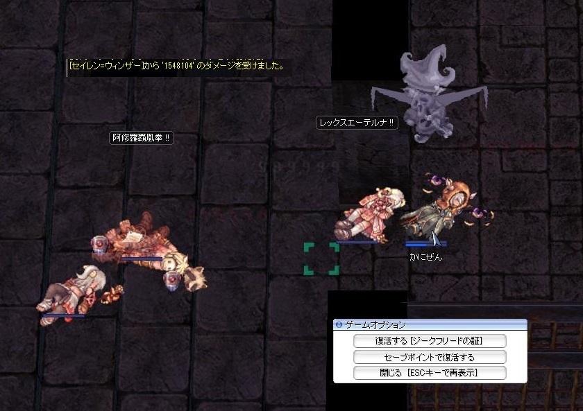 screenOlrun286.jpg