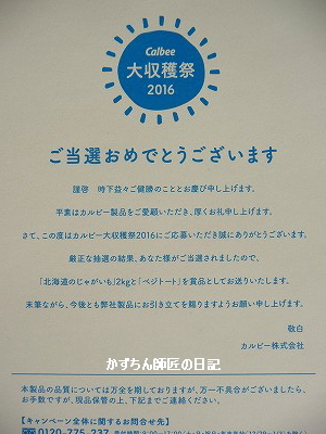 blog_20161106_3.jpg