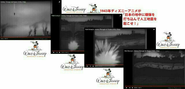 ディズニー悪魔の真実!東京ディズニーランド「TDLパワハラ」問題以上!日本に災厄もたらしたディズニー