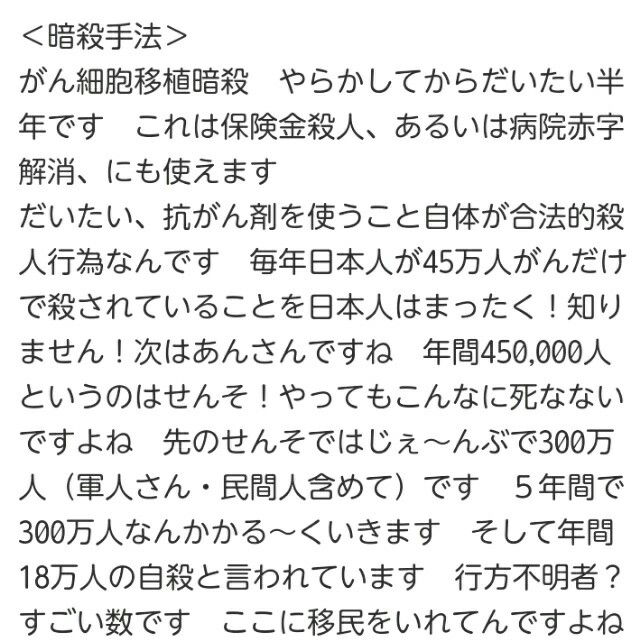 20181206201145360.jpg