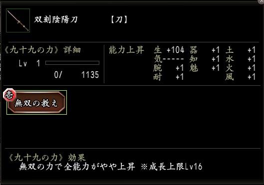 Nol16120801.jpg