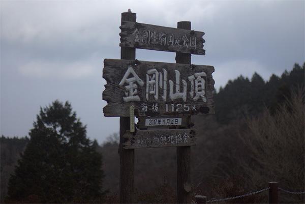 20170104-19.jpg