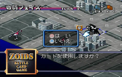 【西方大陸戦記】ゾイドバトルカードゲームの仕様と闇