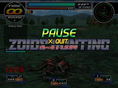 【ゾイドインフィニティ】PS2版最大の汚点(個人的に)