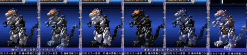 【ゾイドインフィニティ】PS2版の参戦ゾイド数