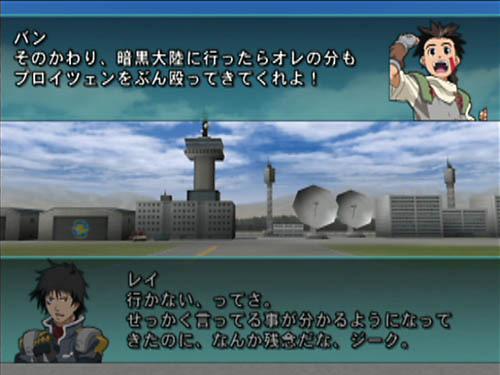 【ゾイドタクティクス】バトルストーリールート02