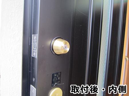 両面シリンダー 鍵取付 室内