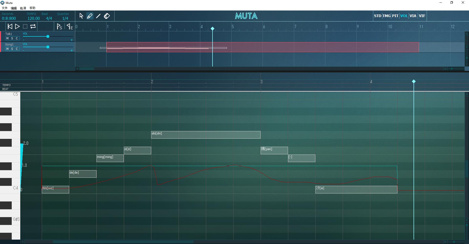MUTA_SONG_VOL.png