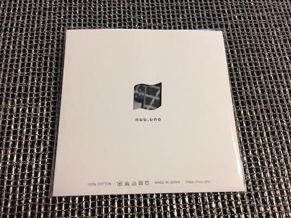 2017011912103768c.jpg