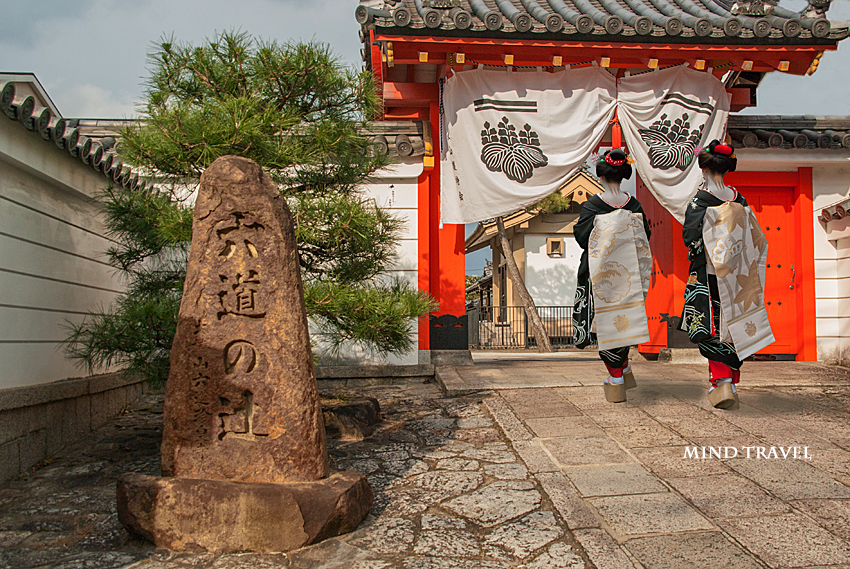 六道珍皇寺