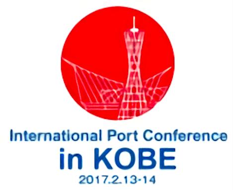 20170212神戸国際港湾会議ワッペン