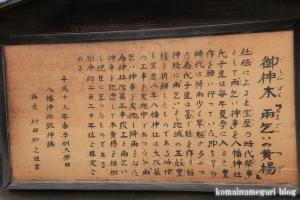 天満宮&八幡神社(さいたま市大宮区大成町)15