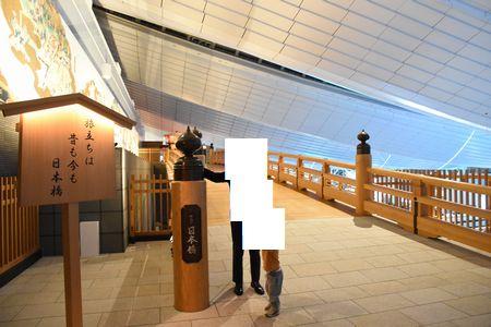 haneda_nihonbashi_1601.jpg