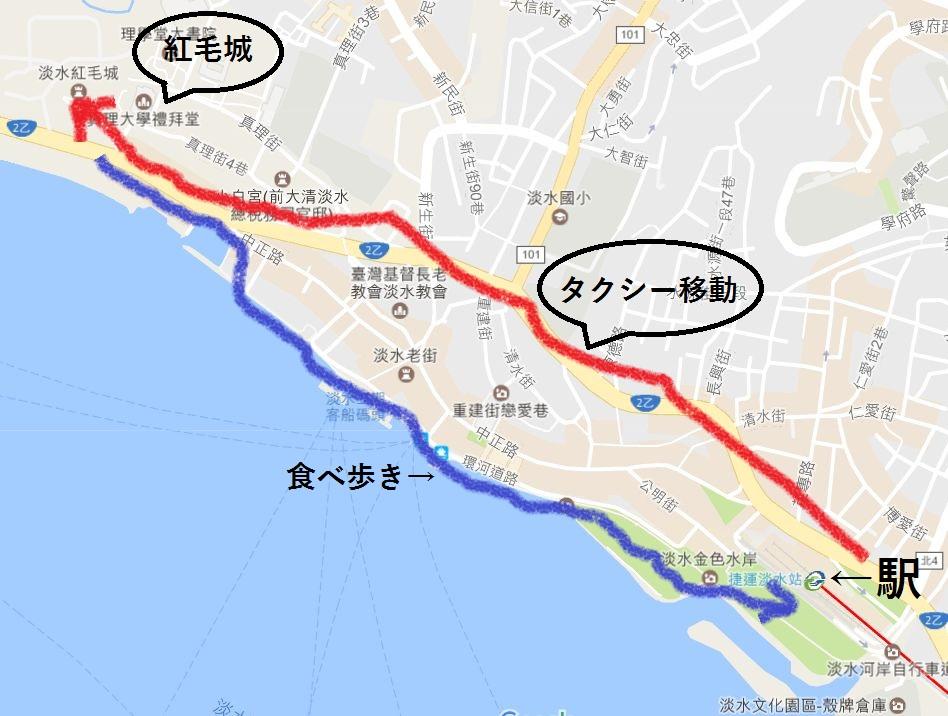 map_tamsui_1601.jpg