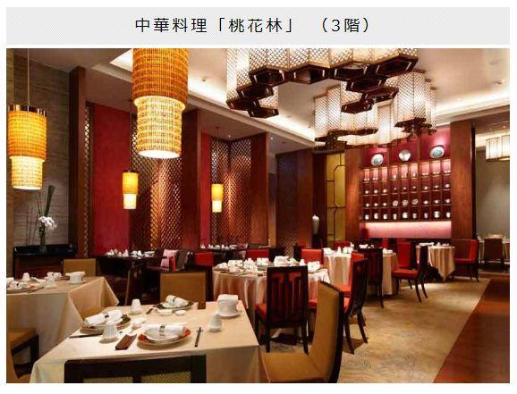 taipei_restaurant_1601.jpg