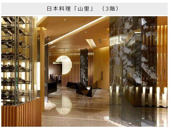 taipei_restaurant_1601_02.jpg