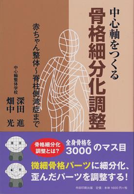 book400.jpg