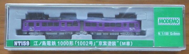 P1260990_.jpg