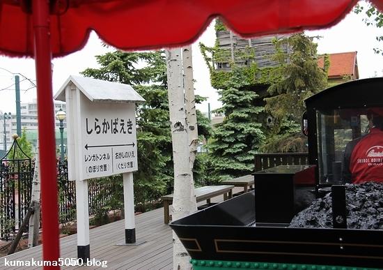 初夏の北海道旅行_128