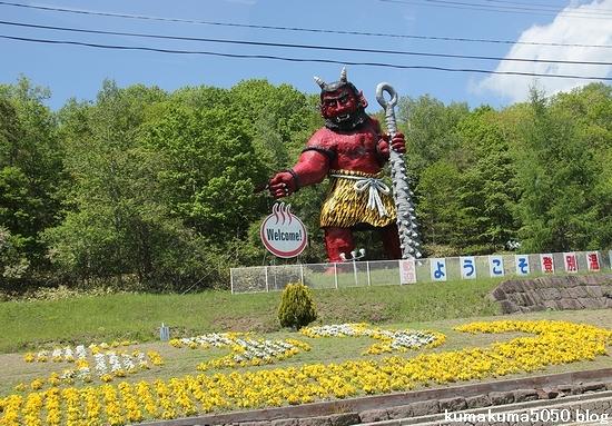 初夏の北海道旅行_149