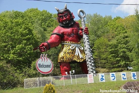 初夏の北海道旅行_150